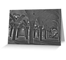 Inside Vakil Mosque - Shiraz - IRAN Greeting Card