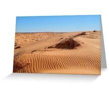Simspon Dune Greeting Card