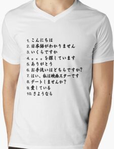 10 Things to Say in Japan Mens V-Neck T-Shirt
