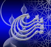 Islamic Prayer by Brandi Alshahin