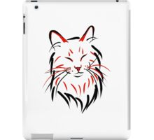 Zen Cat (Without Text) iPad Case/Skin