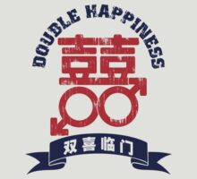 Double Happiness Series - Male & Male by leftpixel
