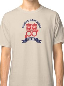 Double Happiness Series - Male & Male Classic T-Shirt