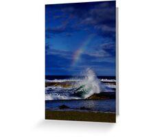 """Rainbow Break"" Greeting Card"