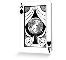ACE OF SPADES (2013) Greeting Card