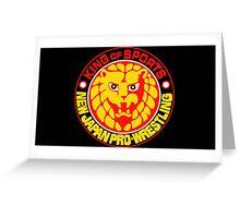 New Japan Pro Wrestling Logo Greeting Card