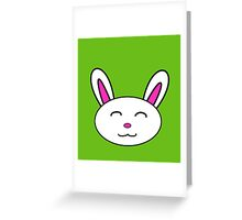Rabbit Face Greeting Card