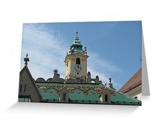 Bratislava Old Town Hall Greeting Card