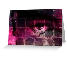 This dark night is even more black because your gaze no longer makes me shudder Greeting Card