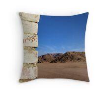 Bedouin Mosque Throw Pillow