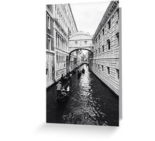 Black and white Venice canal Greeting Card
