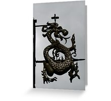 Sign of the Dragon Greeting Card