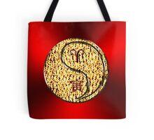 Aries & Tiger Yang Fire Tote Bag