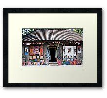 Art Shop, Ubud, Bali Framed Print