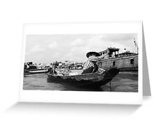 Caught by the boat lady Greeting Card