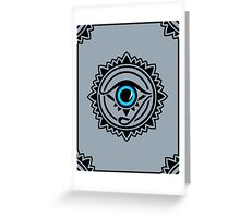 Nazar - protection amulet - eye of providence - all seeing eye, Horus Greeting Card