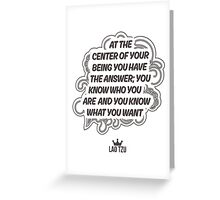 At the Centre of Your Being Greeting Card