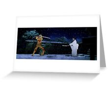 Kill Bill - The Bride vs Oren Ishii Greeting Card