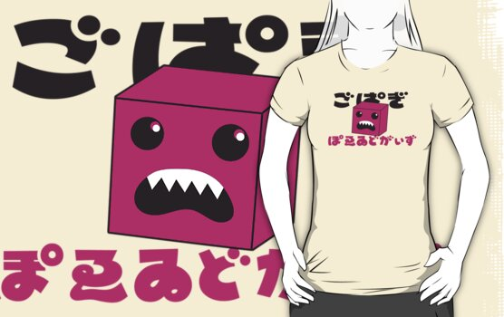 Angry pink monster with Japanese characters by jazzydevil