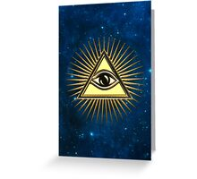 Eye Of Providence - All Seeing Eye Of God - Symbol Omniscience Greeting Card