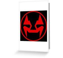 Rubbernorc NOGL Emblem - Red Greeting Card