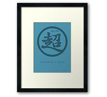 Doragon Booru Suupaa~!! Framed Print