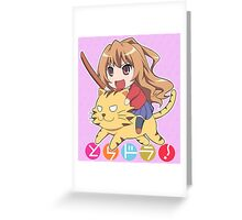 Toradora! Greeting Card