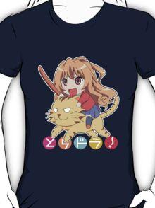Toradora! T-Shirt