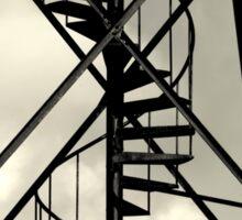 ~The Watchtower~ Sticker