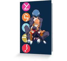 Toradora Greeting Card
