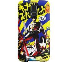 Oriental Dead Samsung Galaxy Case/Skin
