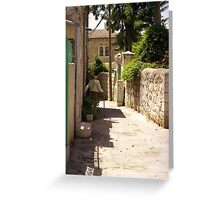 shabbat in Nahlaot neighborhood-Jrusalem city. Greeting Card