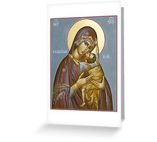 Panagia Kardiotissa Greeting Card