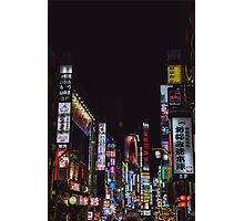 Kabukicho's Dreams Photographic Print