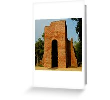 Jamestown National Historic Site ~ Part Three Greeting Card