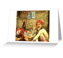 SADHU Greeting Card