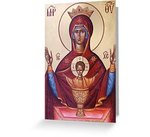 Theotokos the Inexhaustable Cup Greeting Card