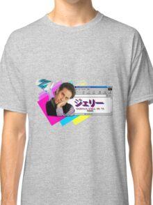 Seinfeld 2000 Classic T-Shirt