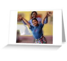 Dance Lesson, Ubud, Bali Greeting Card