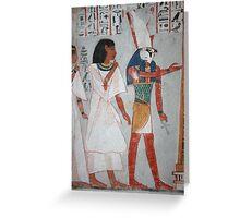 Egyptian artwork Greeting Card