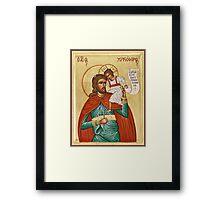 St Christopher Framed Print