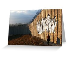 Interscope MC oN the WALL Greeting Card