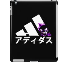 Haunted Adidas iPad Case/Skin