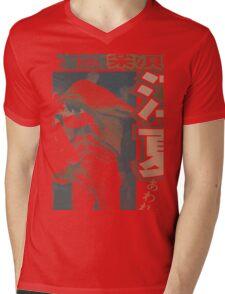Gaseneta [ガセネタ] - Sooner Or Later Mens V-Neck T-Shirt
