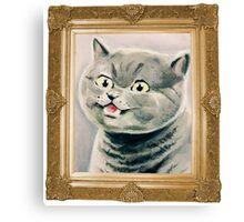 u can has cheezcat? Canvas Print