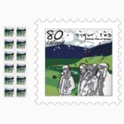 Sigur ros stamps by danielcomella