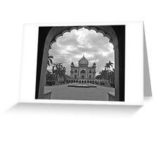 Safdarjung's Tomb Greeting Card