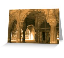beautiful arches stand peeling and fading Greeting Card