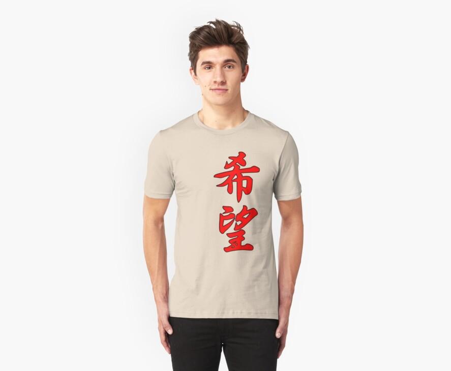 Hope Japanese Kanji T-shirt by kanjitee