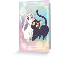 Luna & Artemis  Greeting Card